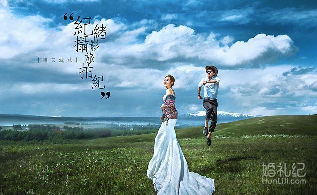 【纪绪摄影】南京旅拍唯美草原外景5服5造