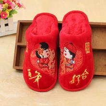 冬季情侣恩爱夫妻婚庆棉拖鞋老公老婆冬季室内结婚鞋家居家棉拖鞋
