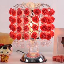 唯美玫瑰花卧室床头台灯结婚婚庆礼品红色创意浪漫温馨香薰台灯