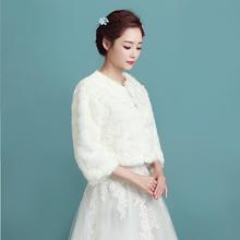 婚纱礼服旗袍披肩 新娘结婚白色披肩加厚秋冬毛披肩PPJ59