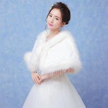 新款毛披肩新娘婚纱披肩结婚礼服旗袍白色皮草披肩冬款PPJ54
