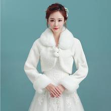 2016秋冬新款仿皮草披肩新娘婚纱礼服保暖外套披肩PPJ45
