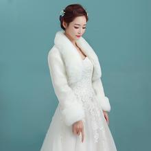 2016新款白色新娘结婚保暖装饰仿皮草毛披肩PPJ44