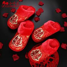 秋冬季结婚庆拖鞋喜庆棉拖鞋家居家保暖情侣刺绣红拖鞋