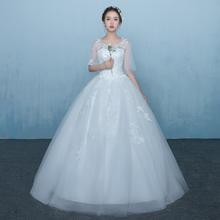 双肩婚纱礼服2016新款韩式显瘦性感花朵公主新娘婚礼齐地婚纱