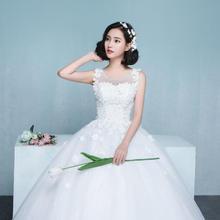 新娘婚纱2016新款秋季韩式双肩显瘦花朵婚纱礼服齐地婚礼