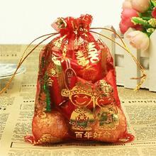 60个包邮!婚庆创意喜糖袋 回礼袋喜糖袋子 喜糖盒礼品纱袋