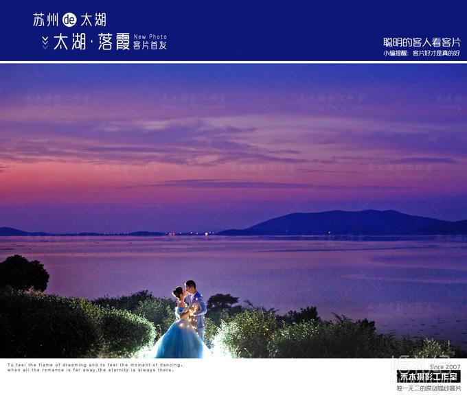 【禾木摄影】苏州太湖|2天拍摄底片全送|私人定制