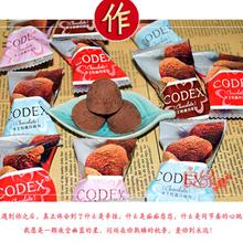 华巧手工松露巧克力英国进口散装喜糖500g约60颗