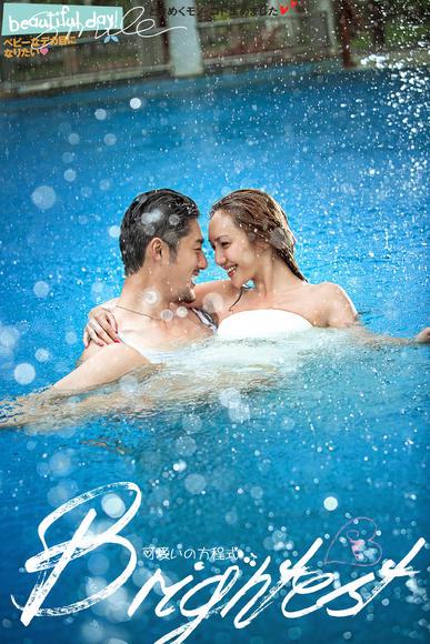 三亚~巴黎有约 水下婚纱摄影