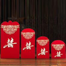 (满28包邮)婚礼红包结婚万元包创意个性红包袋厚纸婚庆大红包