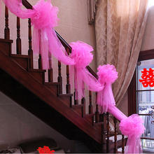 包邮!婚礼雪纱花球创意婚房婚车装饰布置纱幔楼梯纱道具路引