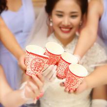 满28包邮!一次性加厚纸杯 喜庆道具 婚庆用品大红纸杯