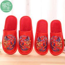 老公老婆新婚拖鞋红喜庆绣花新娘鞋男女室内家居结婚托鞋冬季情侣