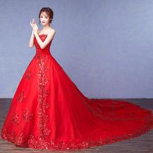婚纱礼服秋冬季新款齐地韩式红色长拖尾抹胸新娘显瘦大码修身