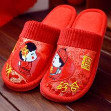 冬季新款老公老婆婚庆拖鞋红色男女情侣款公仔结婚拖鞋刺绣棉拖鞋