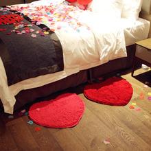 一件包邮!亏本走量。婚房客厅脚垫 爱心地毯 进门玄关垫卫浴