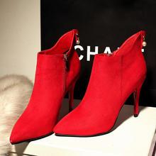秋冬季大红色短靴女士结婚鞋子尖头细跟新娘鞋红鞋婚靴高跟婚礼鞋