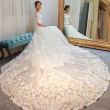 婚纱礼服新款中袖一字肩婚纱韩式新娘蕾丝简约大拖尾修身大码