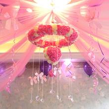 结婚婚房布置装饰创意婚礼用品花球挂饰套餐婚庆用品纱幔新房拉花