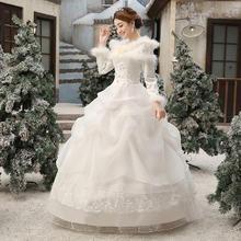 新款新娘结婚冬装婚纱礼服齐地冬季保暖长袖秋冬加厚韩版冬款
