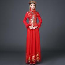 【送模特同款头饰】中式敬酒服新娘新款结婚旗袍长款婚纱礼服嫁衣