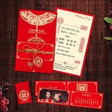 【60张起拍】中式婚礼喜帖照片定制婚卡