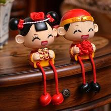 包邮!婚庆公仔结婚礼品树脂娃娃新郎新娘公仔婚房摆件装饰品礼物
