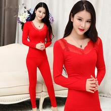 本命年大红色秋衣秋裤女套装打底结婚基础常规薄款保暖内衣