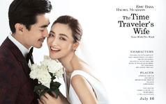 《婚礼季特惠》赠3999婚嫁礼包