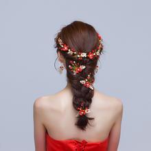 包邮韩式新娘饰品红色三件套发饰套装婚庆影楼婚纱女头饰盘发配饰