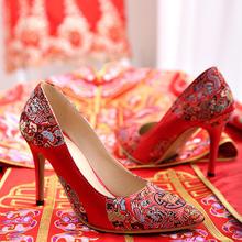 中式婚鞋民族风高跟鞋浅口结婚鞋细跟旗袍鞋禾秀服鞋红色新娘鞋