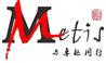 墨题诗(中国)主持策划执行机构