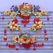 新娘古装金色头饰套装中式婚礼发饰龙凤褂饰品秀禾服凤冠结婚配饰