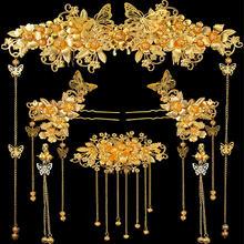 新娘古装头饰套装金色复古凤冠后梳发钗饰品结婚秀禾服旗袍配饰