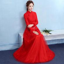 新款秋冬季长袖夹棉加厚红色结婚旗袍长款中式礼服
