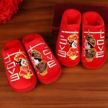 结婚情侣喜庆棉拖鞋婚庆红色老公老婆居家保暖防滑拖鞋包邮