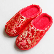婚庆拖鞋红色情侣喜庆刺绣老公老婆包邮男女款结婚拖鞋