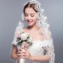 【包邮】新款 韩式 蕾丝 超长 3米新娘婚礼宴会拖尾婚纱头纱