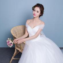 送配饰】韩版婚纱礼服新款新娘一字肩蝴蝶结简约v领显瘦婚纱