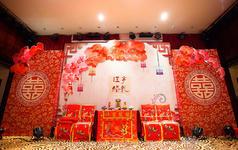 【嫁给幸福】中式婚礼案例--龙凤呈祥