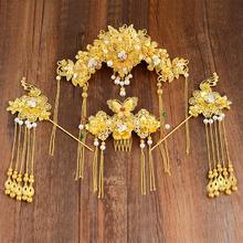 新娘饰品古装凤冠秀禾和服旗袍头中式民族风流梳发饰发簪复古额饰
