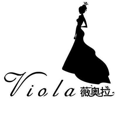 VIOLA薇奥拉婚纱礼服嫁衣馆