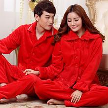 秋冬季男女士新婚喜庆大红色睡衣情侣法兰绒结婚加大码家居服套装