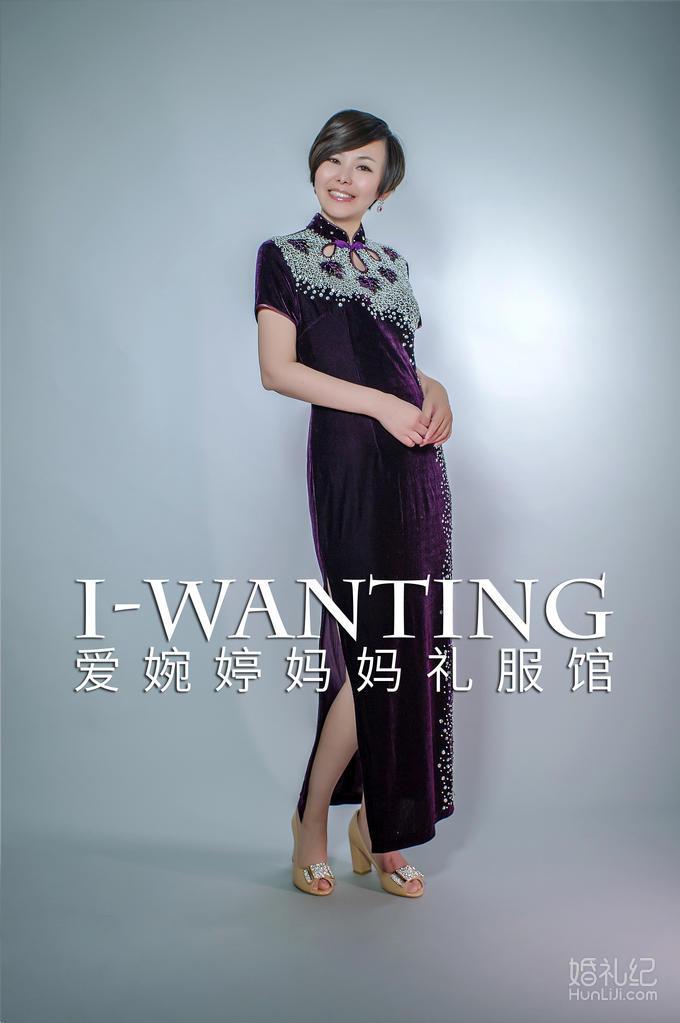 【爱婉婷】妈妈礼服租赁-复古旗袍