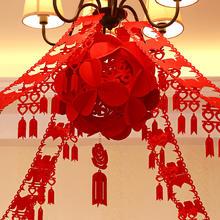 结婚用品创意婚房婚礼装饰客厅无纺布喜字拉花彩带婚庆立体灯笼