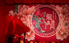 【蘭club】矢车菊|喜庆中式婚礼|含婚礼人员