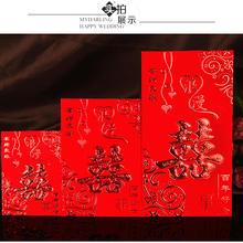 结婚红包包邮 喜字红包婚礼红包高档迷你珠光纸小红包利是封红包