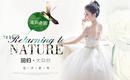 【诺伊】Royal 森林公主系列+资深跟妆 套餐