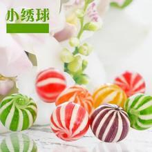 婚礼纪晋利五彩绣球手工糖喜糖500g/份